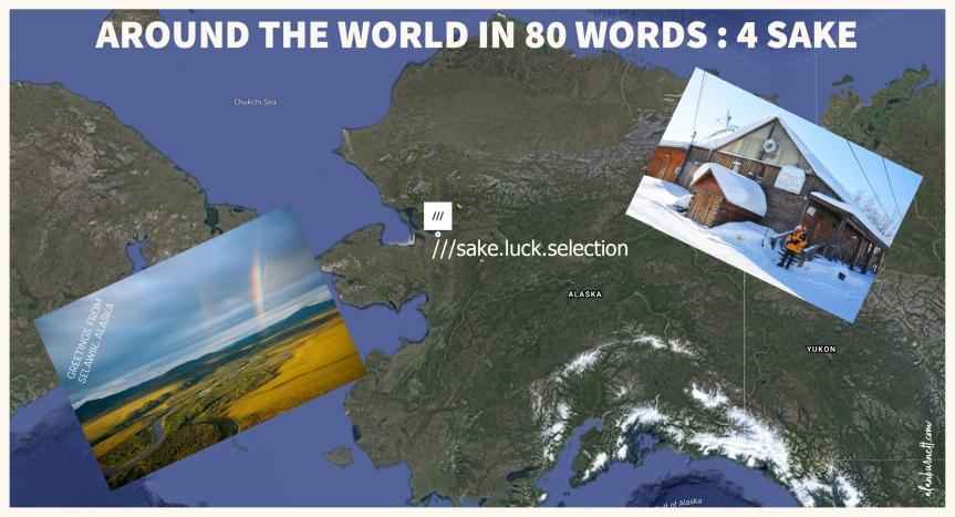 Around The World In Eighty Words : 4.SAKE